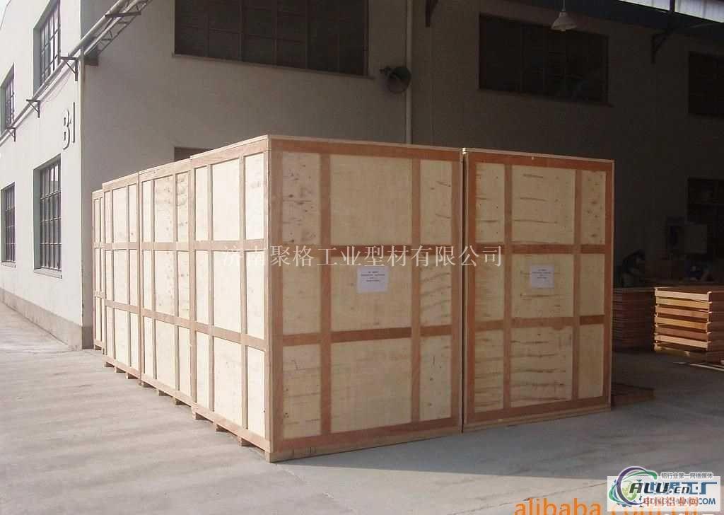 滑木箱  采用滑木结构的底盘