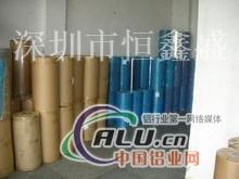 供应PVC胶片,APET环保胶片