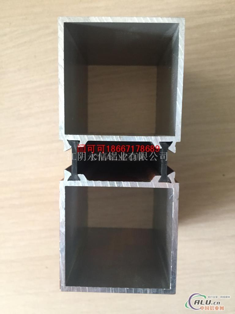 隔热断桥木纹铝方通固定铝方管