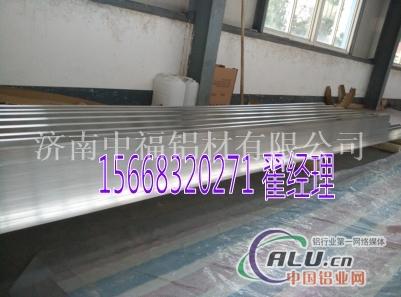 铝瓦厂家电厂罐体保温用铝瓦楞板