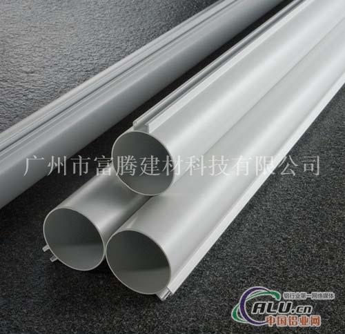 38特价铝圆管 O型通透式天花