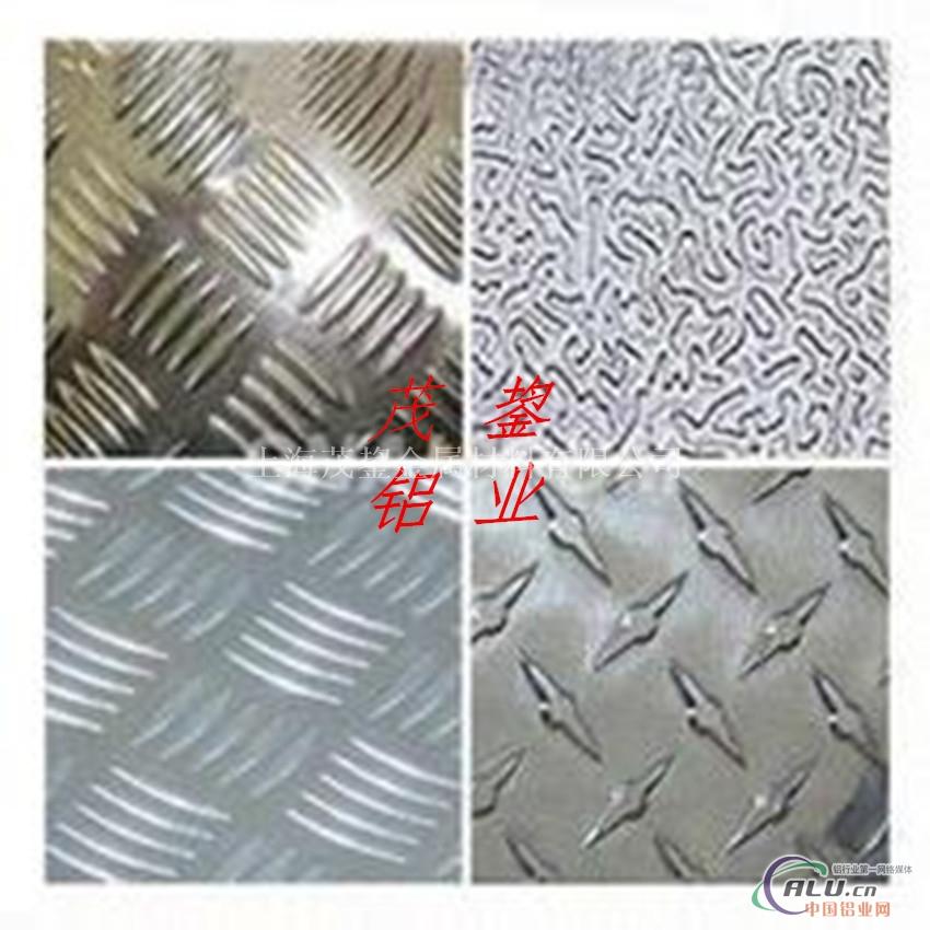 供应花纹铝板-花纹铝板-中国铝业网