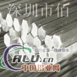 2024防锈铝棒 铝棒密度