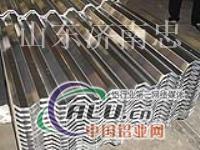 供应900压型铝板,瓦楞铝板