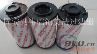0240R010BNHC贺德克低压滤芯