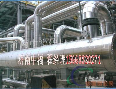 保温铝皮厂家 规格齐全价格优惠