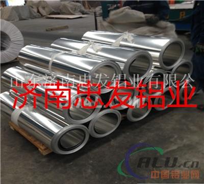 管道保温铝卷生产厂家