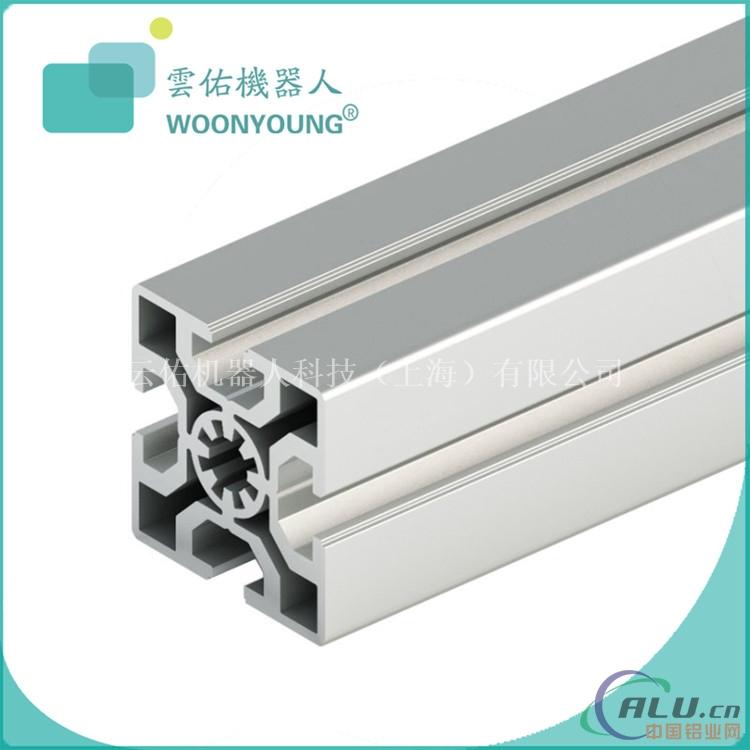 工业铝型材厂家直销5050铝型材