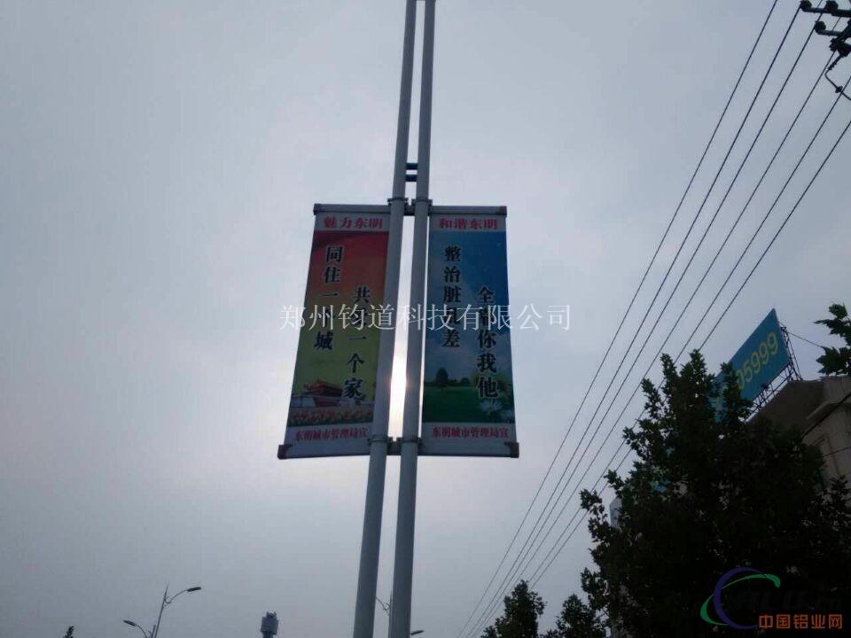 产品详细 公司简介 联系方式 铝合金灯杆旗框架定做 路灯杆广告