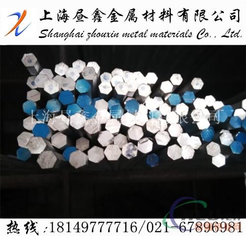 7A01耐高温铝棒