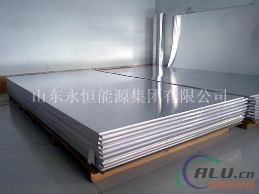 压花铝板 铝花纹板