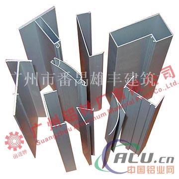 批发建筑铝型材工业铝型材