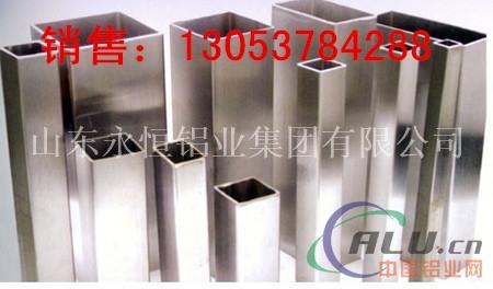其他科学技术领域应用的大型复杂断面铝合金挤压型材
