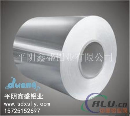 厂家供应化工厂用3003铝卷