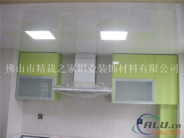 厨房铝天花厨房铝扣板吊顶供应