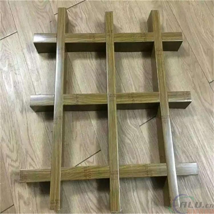 木纹方形铝格栅天花价格