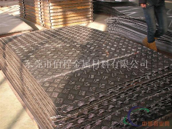 供应3007花纹铝板板材
