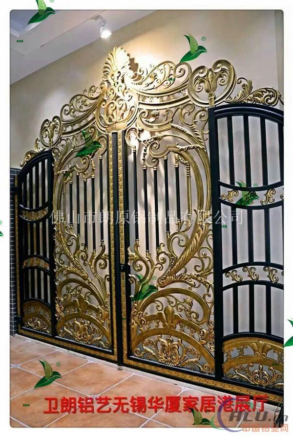 别墅铝艺大门-铝合金门窗-中国铝业网