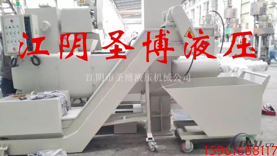 360吨全自动卧式铝刨花压块机