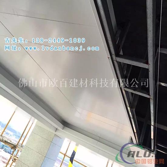 室内2.0铝单板吊顶价格