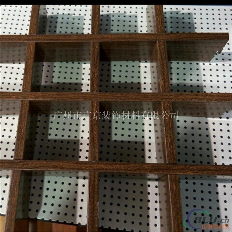 供应木纹铝格栅 铝格栅