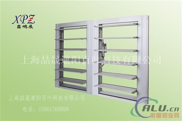 4,百叶片的中空结构设计能有效地提高室内的保温效果,百叶片的开启