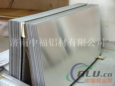 5052铝板合金铝板汽车制造铝板