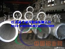 厚壁铝管圆盘铝管 毛细铝管