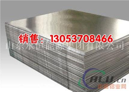 5052铝板 花纹铝板