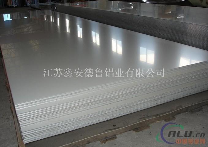 鑫安德鲁  经销  304不锈钢板