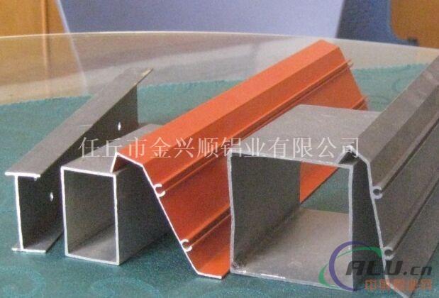 百叶窗铝型材铝合金百叶窗