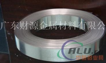 铁铬铝带0.35mm铁铬铝合金带