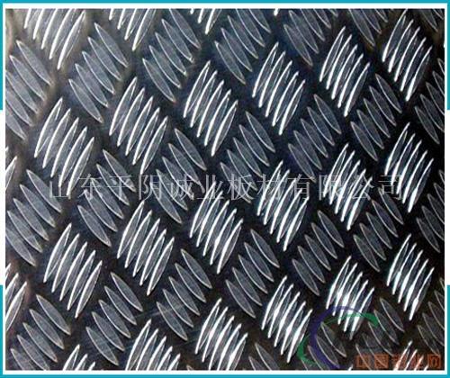 冷库地面用防滑铝板五条筋-花纹铝板-中国铝业网