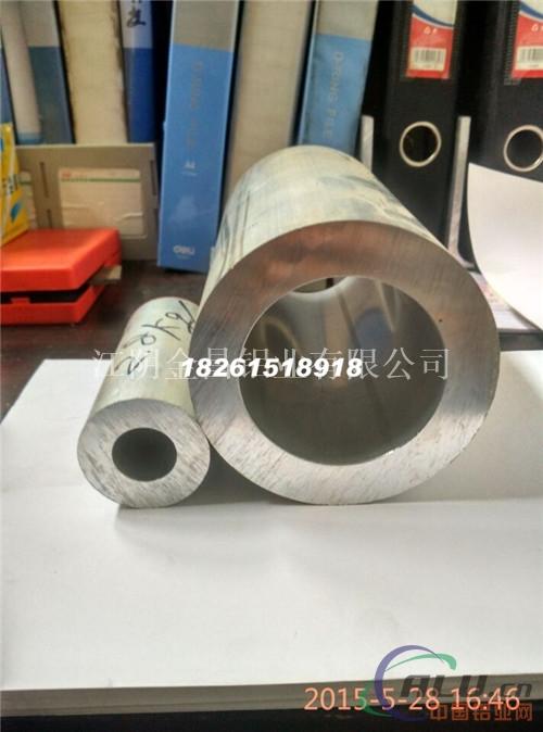 圆盘铝管,圆管