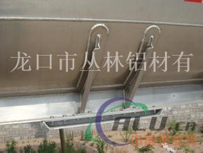 供应油罐车6061铝合金T型铝