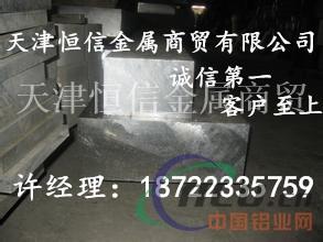 大同6061T6铝板现货  6061中厚板规格 可切割