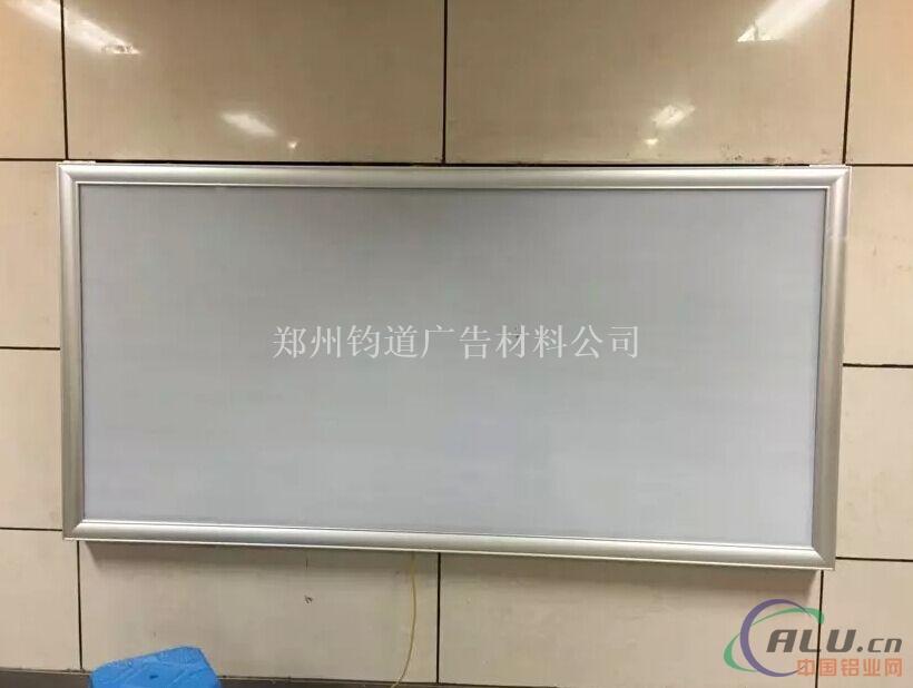 校园墙面宣传栏橱窗