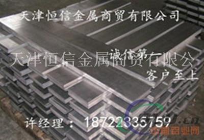 烟台铝方管现货  6061厚壁铝方管