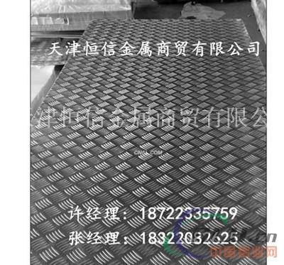 云南5052铝合金板现货  6061T6模具铝板