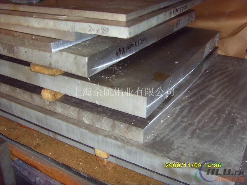 美国进口5A12铝合金市场有现货