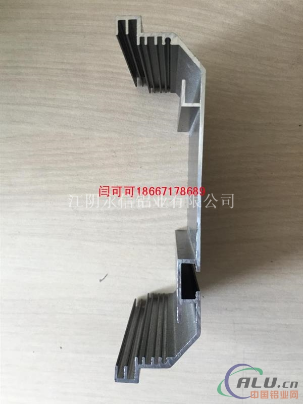 灯饰铝材工业铝型材精加工