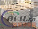3mm厚铝塑板每块价格是多少