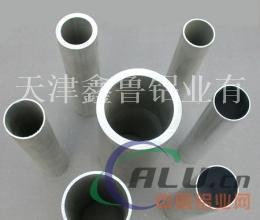 6063铝管 6063铝管厂家