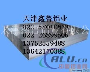 3003镜面铝板 5052铝板
