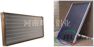 供应铝型材边框-太阳能型材-中国铝业网