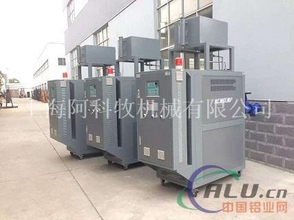 铝合金压铸模温机高温模温机 _模具加热炉-上海阿科牧
