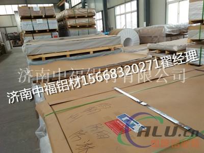 汽车车厢底铝板5052铝板生产加工