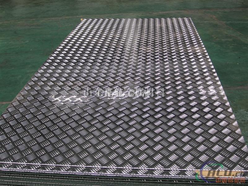 花纹铝板价格