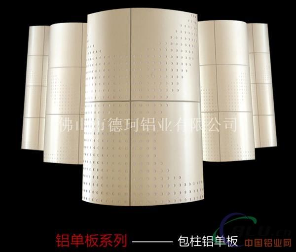 开发出氟碳预辊涂仿木纹铝板系列产品