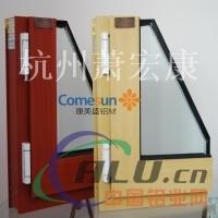 康美盛铝材长期供应仿真木纹型材
